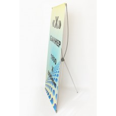 X-banner Gray 80x180cm
