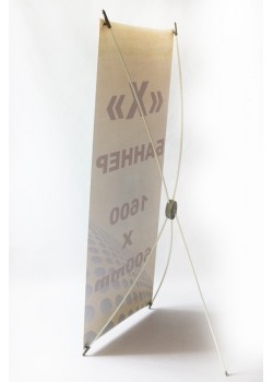 X-banner Oval