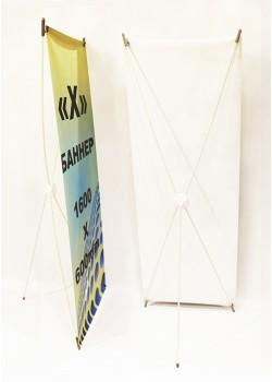 X-banner Well 60x160cm White