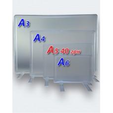 Пластиковая рамка А5