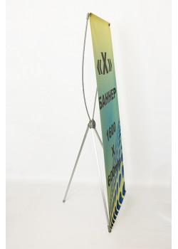 X-banner Gray 60x160cm
